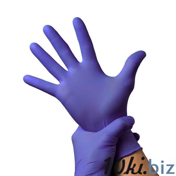 Перчатки нитриловые NitriMax, фиолетовый, размер S, 100 шт/уп - Перчатки медицинские в Санкт-Петербурге