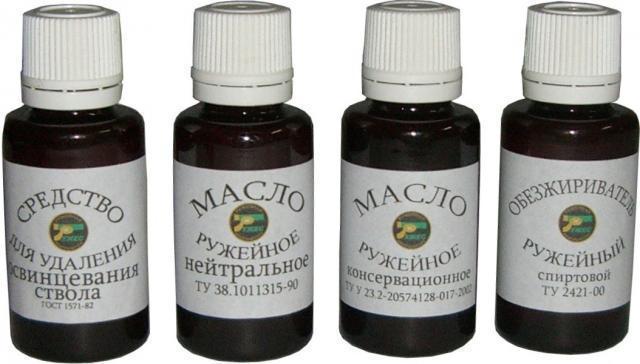 Масло / Набор ружейных средств Пневматика