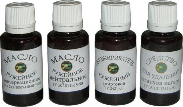 Масло ружейное / Набор ружейных средств Резинострел