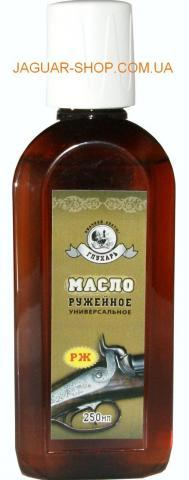 Масло РЖ универсальное 250 мл