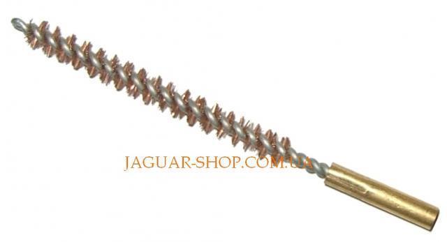 Ерш 4,5 мм бронзовый для чистки пневматического оружия