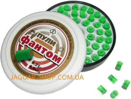 Пульки  Фантом светозвуковые для пневматического оружия калибр 4,5 мм