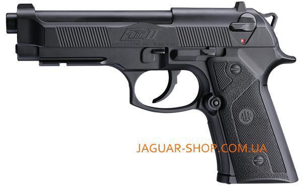 Пистолет пневматический Умарекс Beretta Elite 2