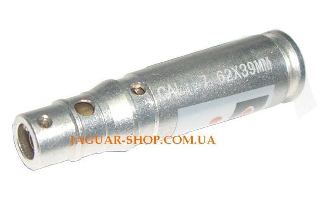 Лазерный патрон Accurate для холодной пристрелки калибр 7,62х39 мм