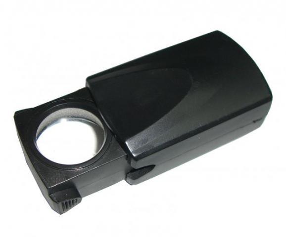 Лупа выдвижная с подсветкой 20х21   MG21008