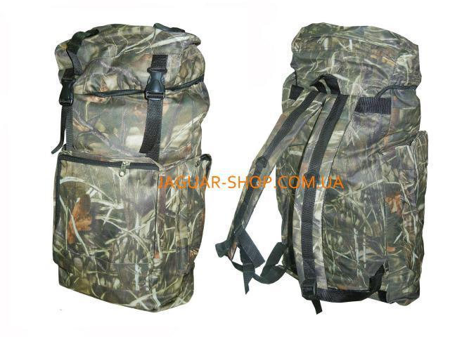 Рюкзак 60 л камыш