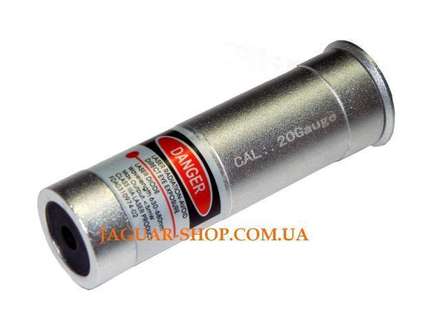 Лазерный патрон Accurate для холодной пристрелки калибр 20