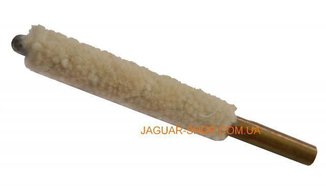 Ерш 5,5 мм пуховик для чистки пневматического оружия