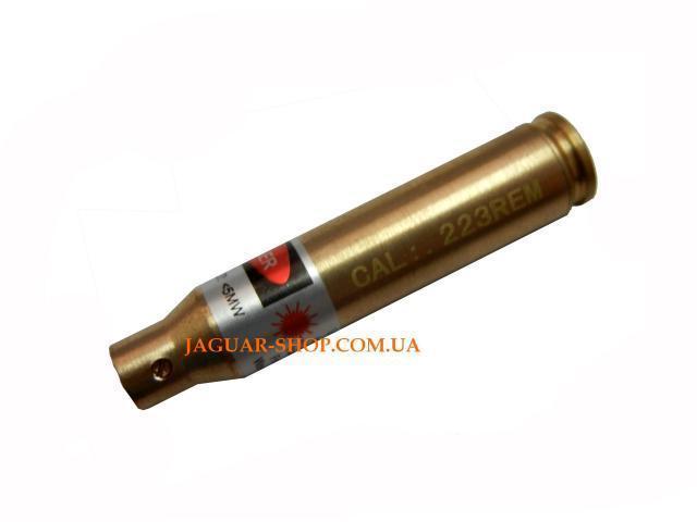 Лазерный патрон Accurate для холодной пристрелки калибр .223Rem (латунь)