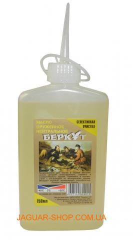 Масло Беркут ружейное нейтральное 150мл
