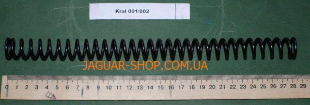 Пружина KRAL 001/002 (Украина)