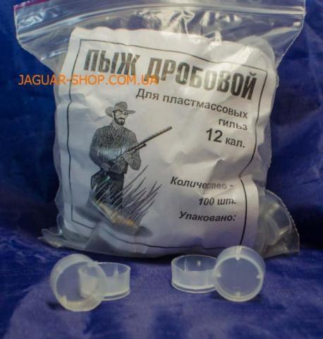 Пыж дробовой под пластиковую гильзу к12П (100 шт.)