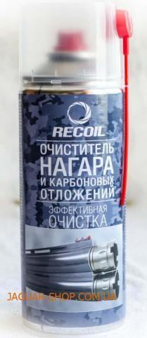 Очиститель нагара и карбоновых отложений RecOil 400мл