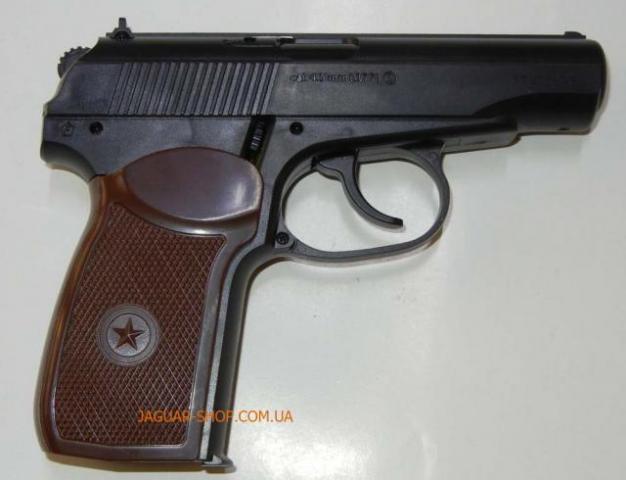 Фото Оружие, Пневматическое оружие Пистолет пневматический BORNER ПМ Х