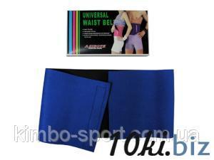 Пояс для похудения в коробке, 20 см. Х 100 см., материал: неопрен Одежда для похудения в ТЦ «Шок» (Харьков)