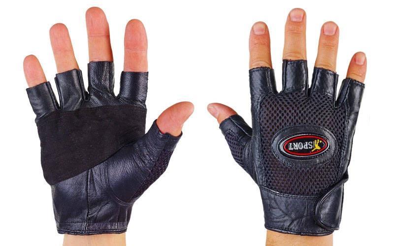 Перчатки спортивные многоцелевые (кожа, откр.пальцы, р-р S-L, черный)