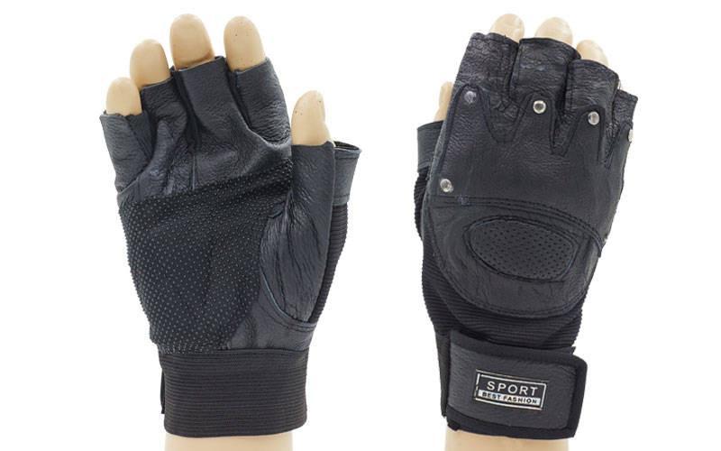 Перчатки спортивные многоцелевые (кожа, откр.пальцы, р-р L, XL, черный)