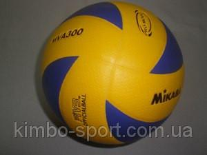 Мяч волейбол MIKASA MVA300