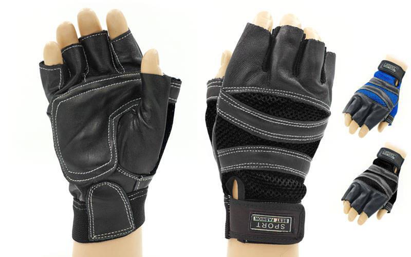 Перчатки спортивные многоцелевые BC-120 (кожа, откр.пальцы, р-р S-L, черный-синий, черный)