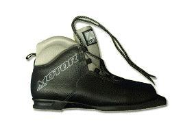"""Беговые лыжные ботинки """"Motor Сlassic"""" из натуральной кожи, р. 37-46"""