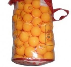 Шарики для н.т. в сумке (100 шт.) жёлтые, белые