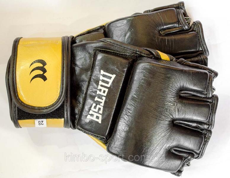 Перчатки для смешанных единоборств MMA Кожа MATSA ME-2010-BK(L) (р-р L регулируемый, черный-золотой)