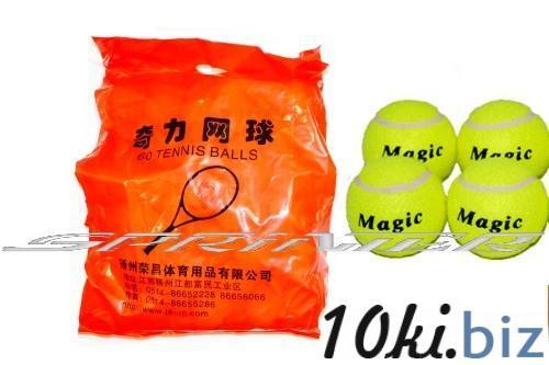 Мяч для б/т Magic PVC (60 шт в упаковке) Мячи для игр с ракетками на Электронном рынке Украины