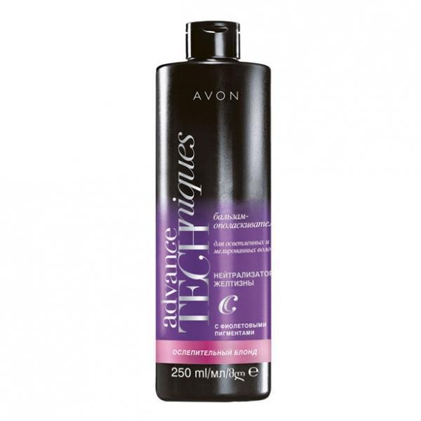 Бальзам-ополаскиватель для светлых и мелированных волос «Сияющий блонд» (250 мл)