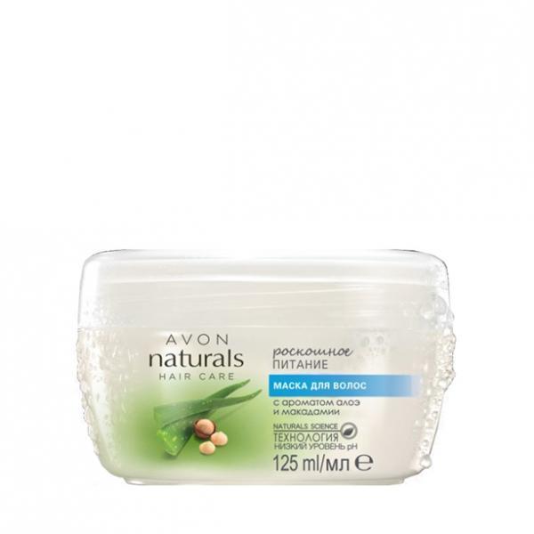 Фото для волос, naturals Маска для волос с ароматом алоэ и макадамии «Роскошное питание» (125 мл)
