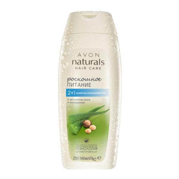 Фото для волос, шампуни и ополаскиватели Шампунь-ополаскиватель 2-в-1 с ароматом алоэ и макадамии «Роскошное питание» (250 мл)