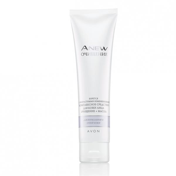 Комплексное средство для кожи лица «Очищение»: Очищение + маска