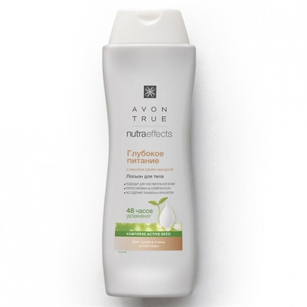 Лосьон для тела с маслом семян миндаля «Глубокое питание» (250 мл)