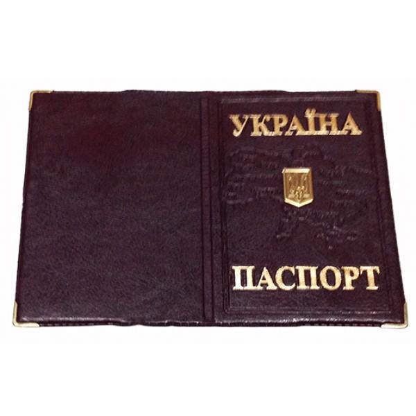 Обложка на паспорт Украина Герб металл Артикул 8 светло-коричневый