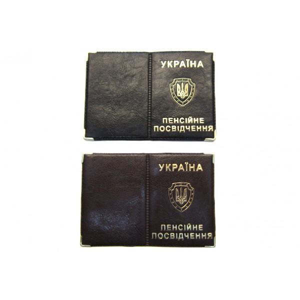 Обложка на пенсионное удостоверение документы Украина Артикул 7