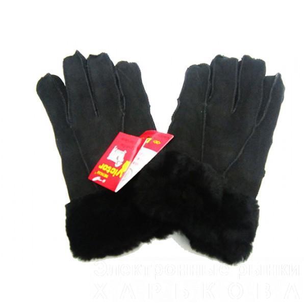 Мужские перчатки Boxing дубляж Артикул Ю095 №01 - Мужские перчатки на рынке Барабашова