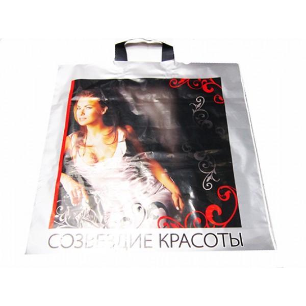 Подарочные пакеты Артикул 550 №01 цена за 10 штук