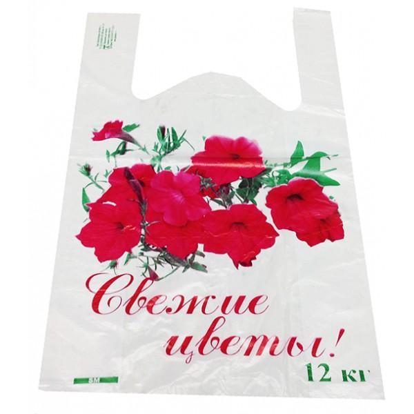 Пакеты Comserv Артикул 32 №01 цена за 100 шт