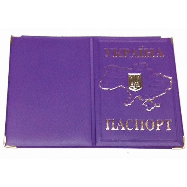 Обложка на паспорт Украина Герб металл Артикул 8100 фиолетовый