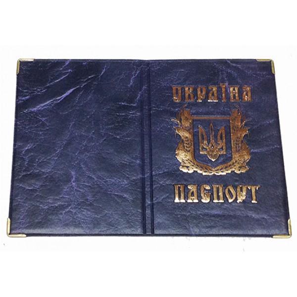 Обложка на паспорт Украина Герб Артикул 810025 синий