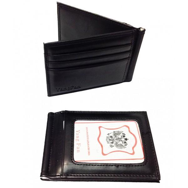Зажим для купюр Yang Fan магнит 1009-1