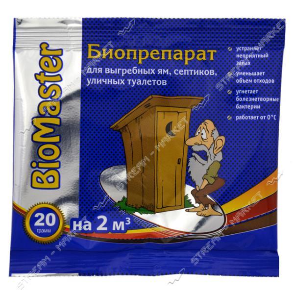 БиоМастер для выгребных ям АГРОМАКСИ 20г на 2 куб/м
