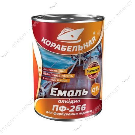 Краска алкидная ПФ-266 Корабельная 0, 9л красно-коричневая
