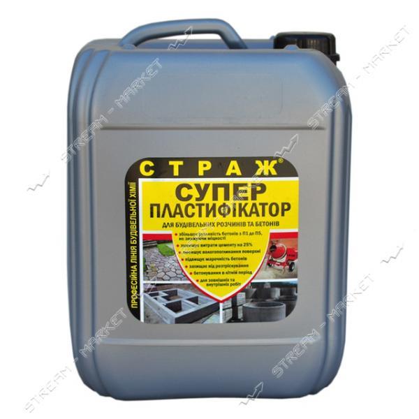 Пластификатор летний СТРАЖ-29 для бетонных и цементных растворов 10л