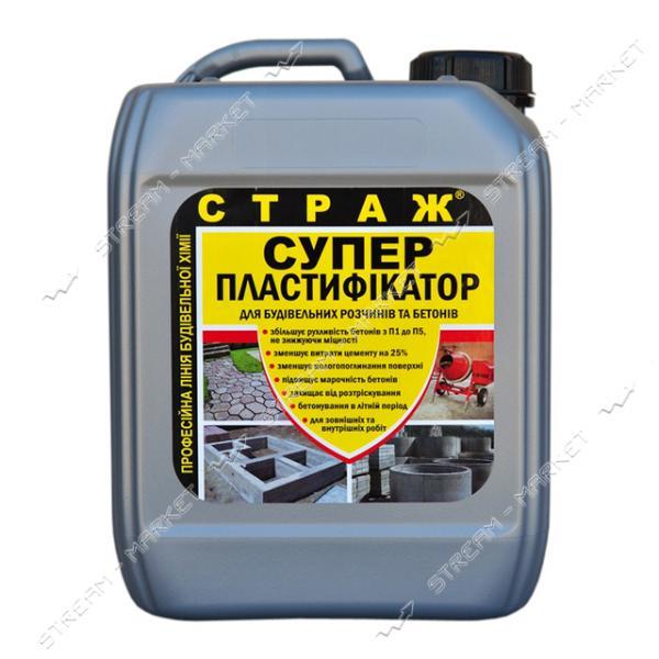 Пластификатор летний СТРАЖ-29 для бетонных и цементных растворов 5л