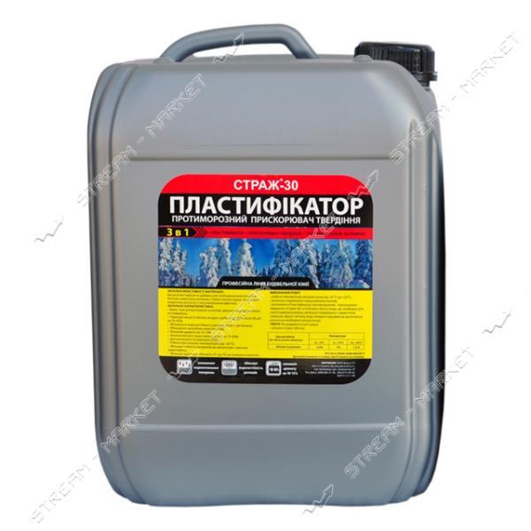 Пластификатор противоморозный СТРАЖ-30 для бетонных и цементных растворов 10л