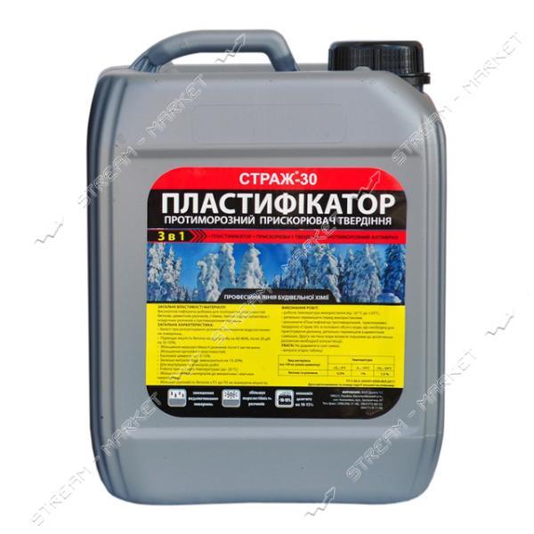 Пластификатор противоморозный СТРАЖ-30 для бетонных и цементных растворов 5л
