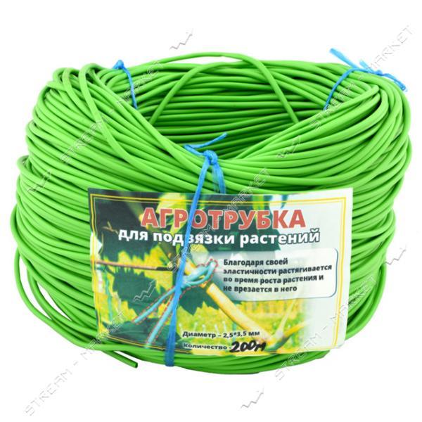 Агротрубка ПВХ для подвязки растений d 2.5мм 3.5кг