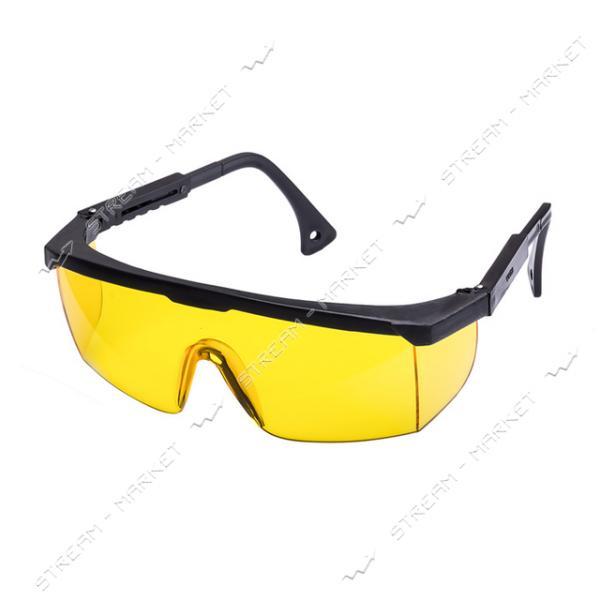Очки Комфорт-ж (желтые) с регулируемой дужкой ZO-0004