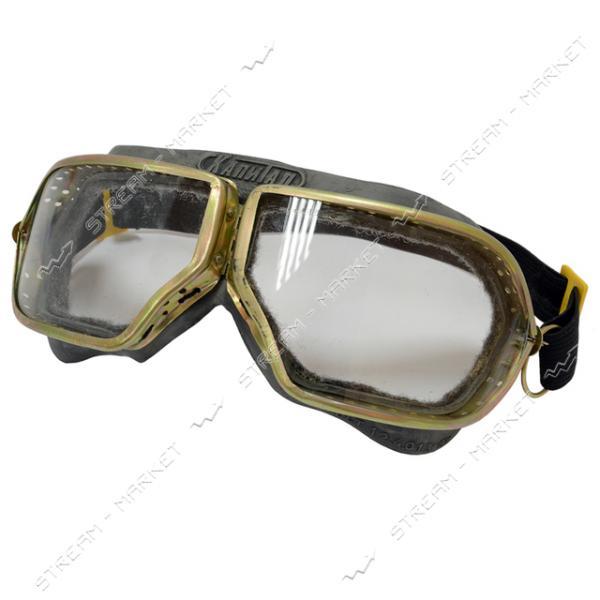 Очки защитные ЗП1-80 'Летчик'