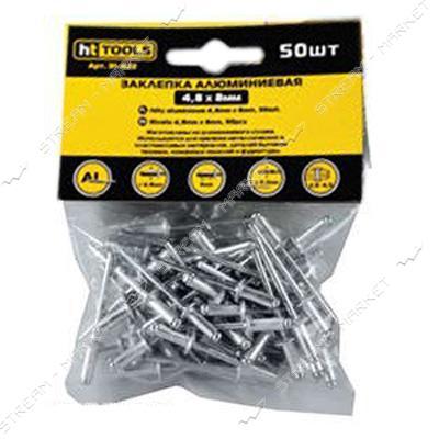 Заклепка HT-HERMES TOOLS (31-023) алюминиевая 4.8*10 мм (упаковка 50 шт)